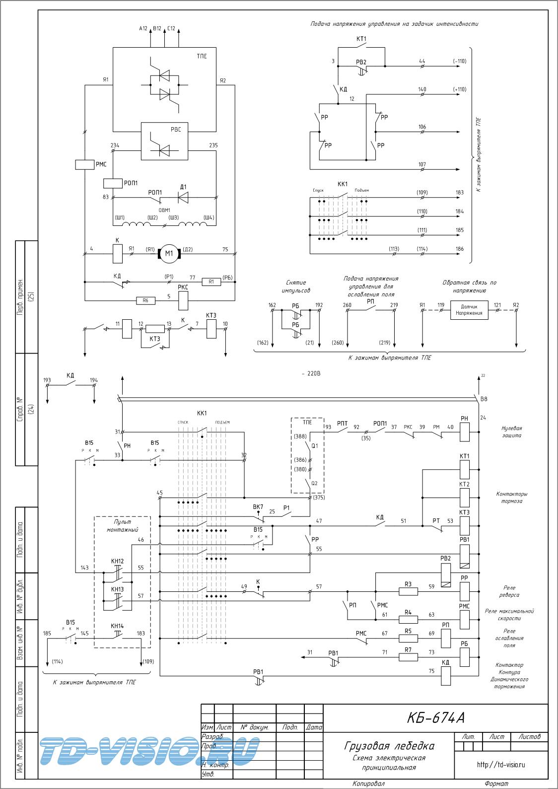 crfxfnm принципиальная схема splan