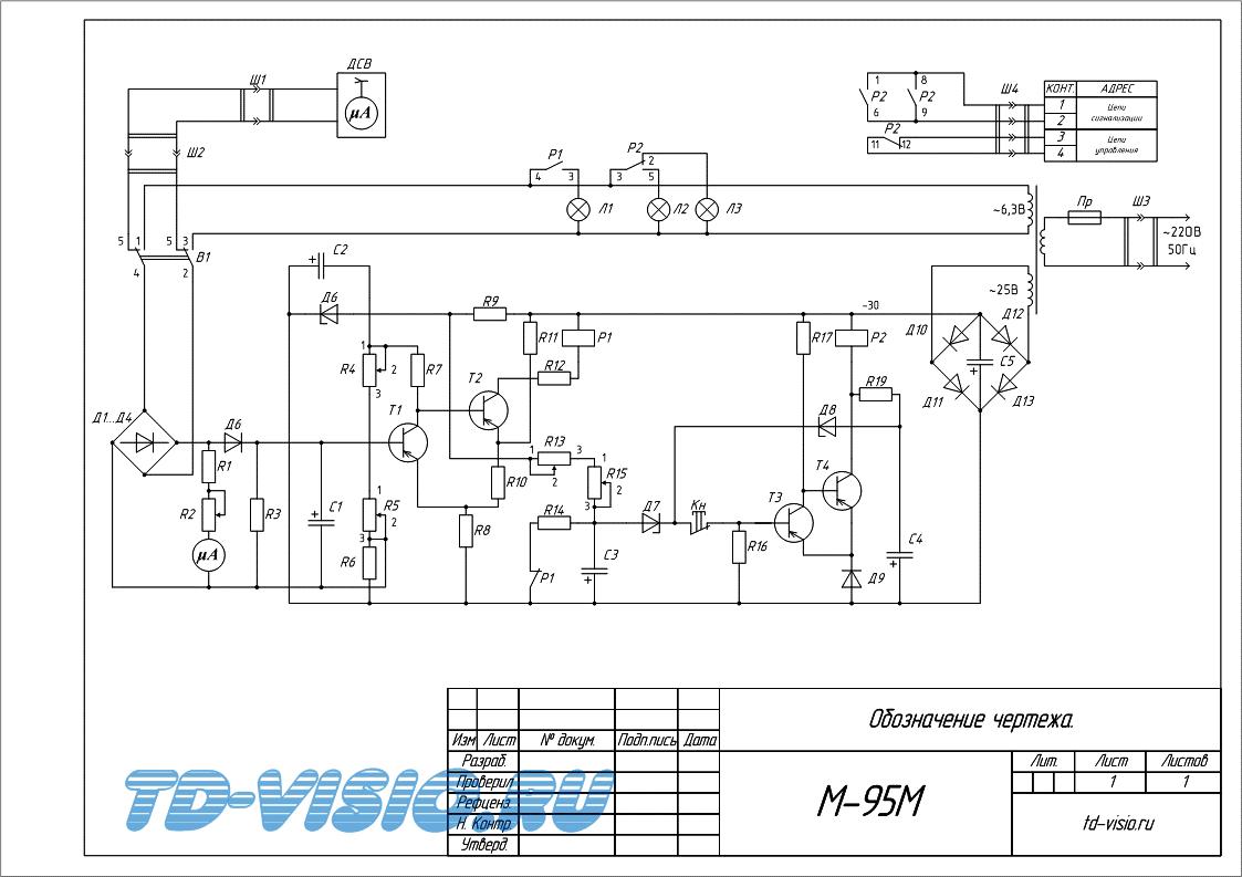Схема анемометр м 95м 2