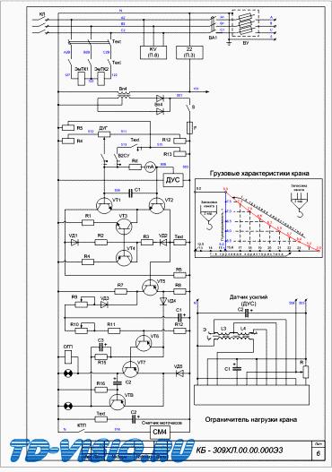 Схема электрическая крана