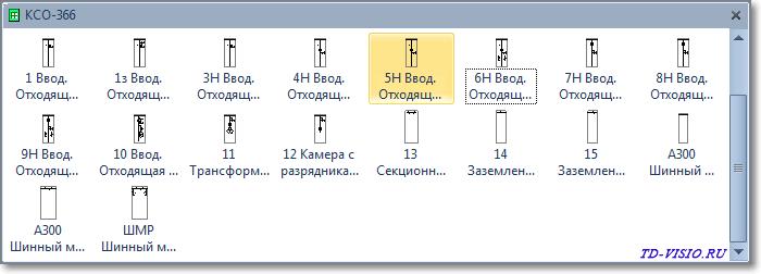 kso-366